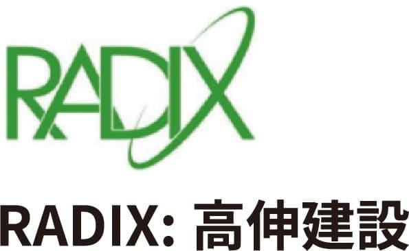 RADIX:高伸建設