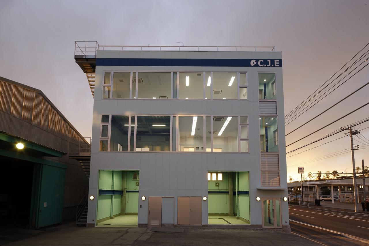 CJE横浜工場